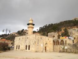 Dany Chamoun Square