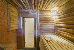 Svetlaya Banya Bath House