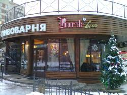 Karpinskogo Tavern