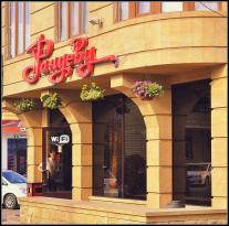 Cafe Randevu