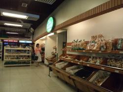 Panaderia y Pasteleria San Camilo