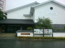 Hoshina Art Museum