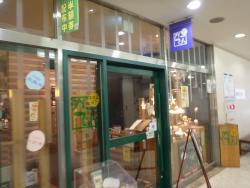 Okonomiyakigaden