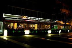 Канапе Food & Club