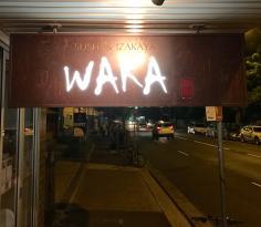 Sushi Waka