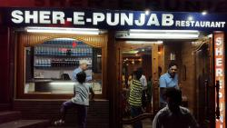 friends sher-e-punjab restaurant