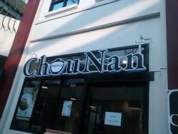 ChouNan Cafe