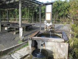 Kururi's wells