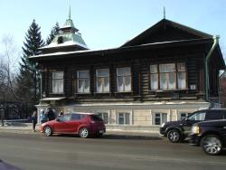 Ural Literary Life Of The XIXth Century Museum