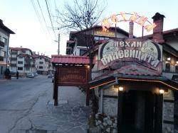 Valevitsata  Tavern