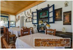 The Chatiri-at Kostas