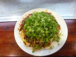 Okonomiyaki Fuku-Chan