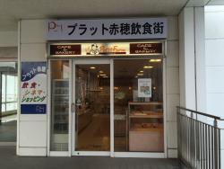 Honoka Kobo