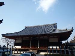 Tsubosaka-dera Temple