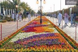 بارك الملك عبد الله