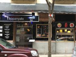 Teppanyakyfish