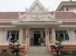 Maha Weerawong National Museum