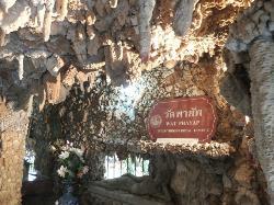 Wat Phayap Temple