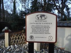Miyazaki Japanese Garden