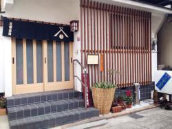 Yokohama Motomachi Saburo Sushi