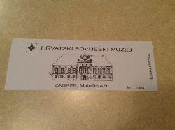 Croatian History Museum (Hrvatski Povijesni Muzej)