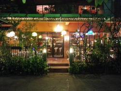 Kratiam Restaurant