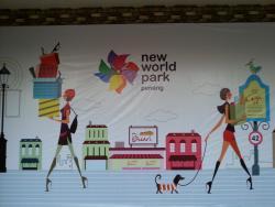 New World Park