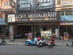 Thaphae Loft Café