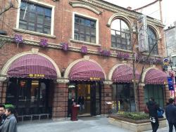 Tsui Wah Restaurant (Chuhe Han Street)