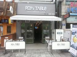 로이스 테이블