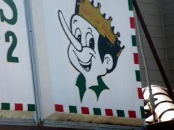 Pinocchio's Pizza #2