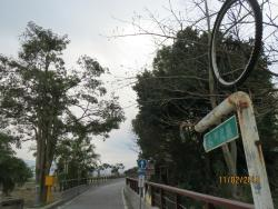 Chishang Huanzhen Bicycle Path