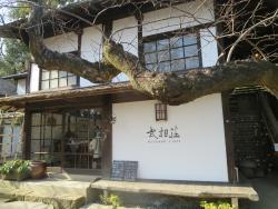 Kyushirasutei Buaiso