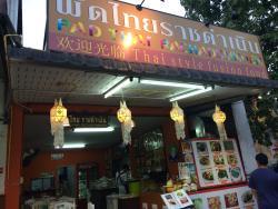 Pad-Thai Rachadumnurn