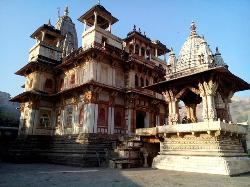 Jagat Shiromani Ji Temple