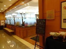 Cafe & Dining Azalea