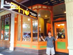 Saigon Pho Carlton