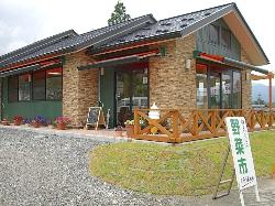 Noh Cafe Hakuba Sodachi