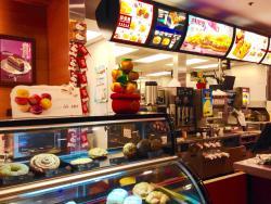 McDonald's (Metropolis Plaza)