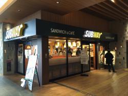 Mos Burger Asty Gifu