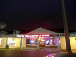 Yamato Steakhouse of Japan