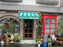 Hazuki Cafe