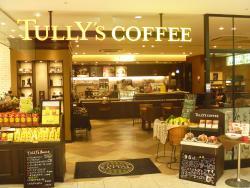 Tully's Coffee Yamataoyashiki Kakogawa
