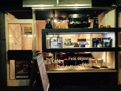 Galileo l art du cafe