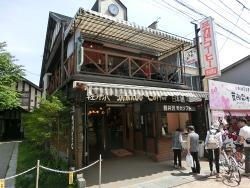 Mikado Coffee Karuizawa Kyudo