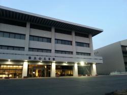 国立公文书馆