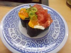 Muten Kura Sushi Matsudo Nijusseikigaoka