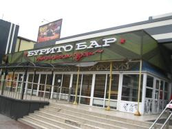 Burito Bar