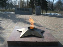 Eternal Flame Memorial