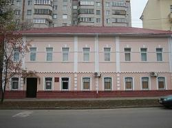 Kursk Regional Literary Museum